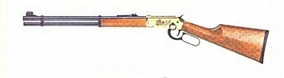Walther Lever Action L