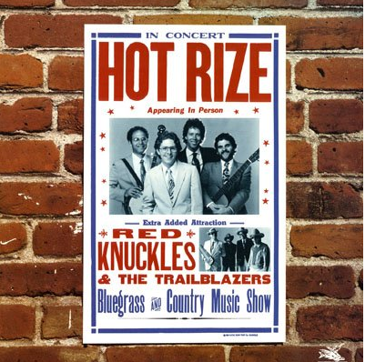 HOT RIZE - In Concert