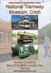 National Tramway Museum, Crich, Events 2014/5