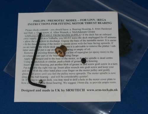 Turntable Motor Thrust Bearing (Thorens)