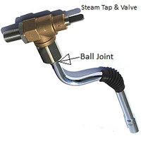 Steam Wand Parts