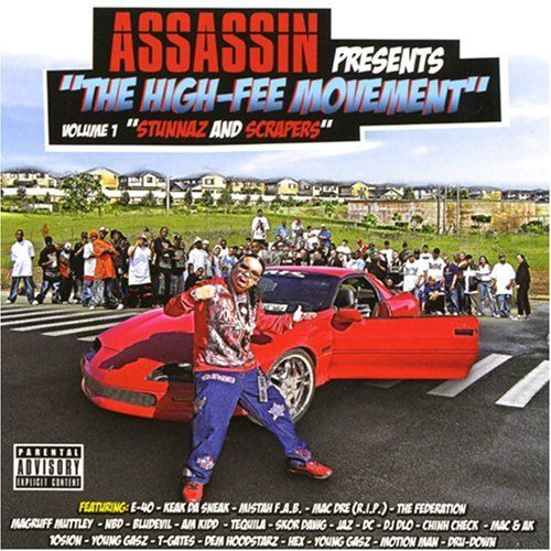 "ASSASSIN PRESENTS ""THE HIGH-FEE MOVEMENT"" (USED CD)"