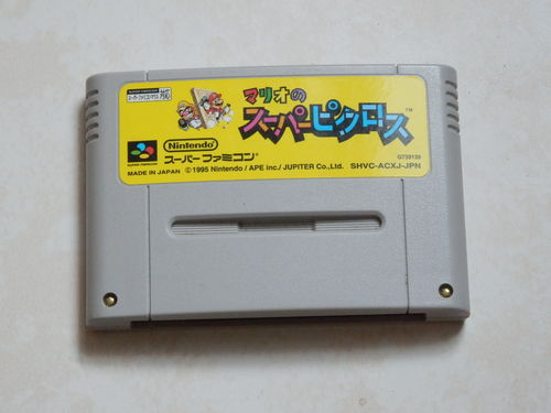 [SNES-JAP] Mario no super picross