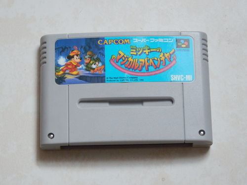 [SNES-JAP] the magical quest starring mickey mouse