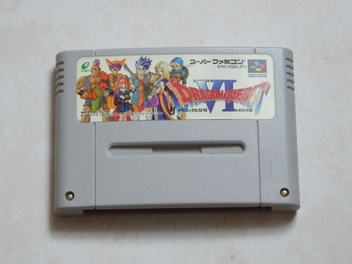 [SNES-JAP] dragon quest 6