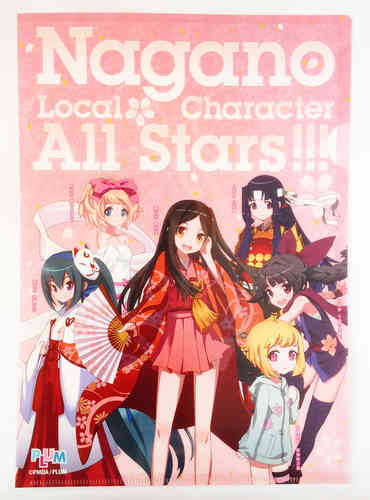 All Girls clear file A4