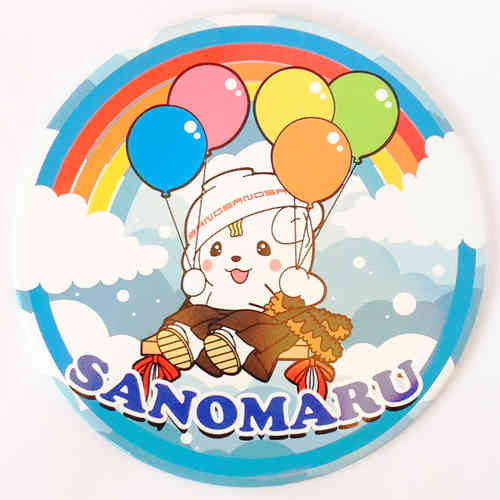 SANOMARU big badge - B