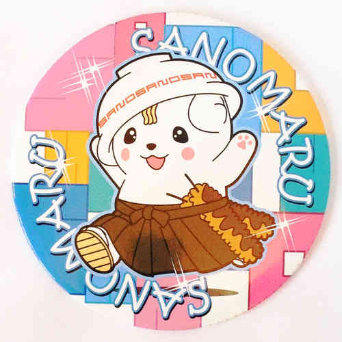 SANOMARU big badge - C
