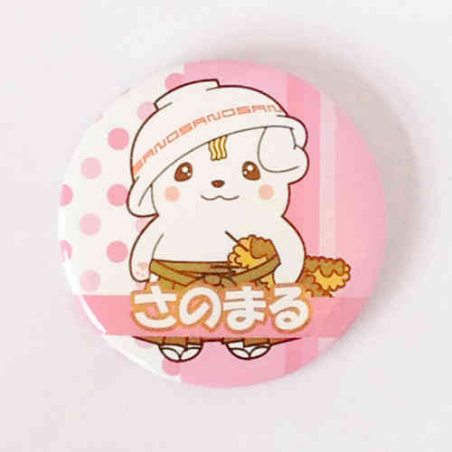 SANOMARU medium badge - A