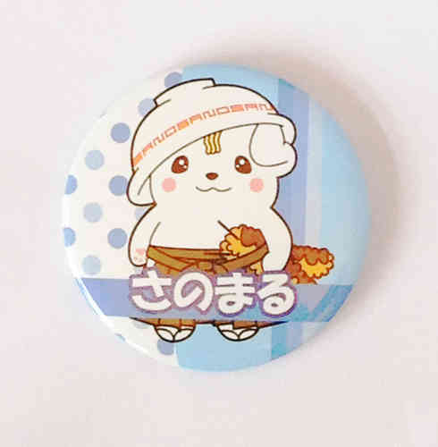 SANOMARU medium badge - B