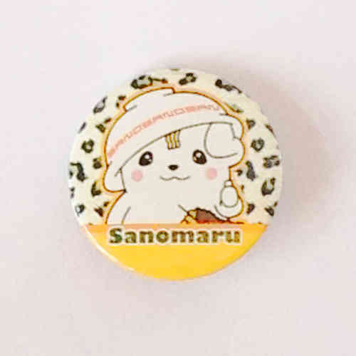 SANOMARU small badge - C