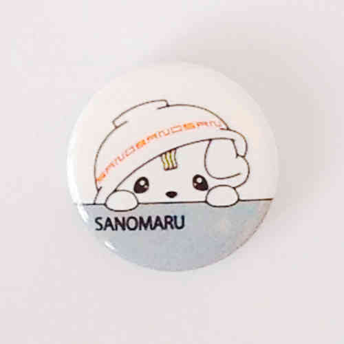 SANOMARU small badge - D