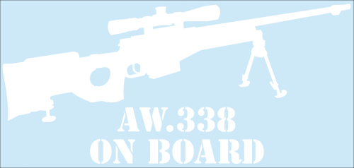 "Aufkleber ""AW338 On Board"" weiss"