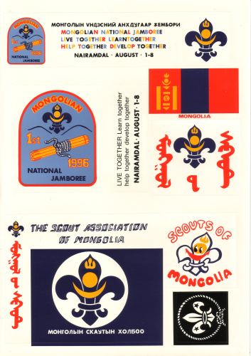 Aufkleber: 1st Mongolian national Jamboree