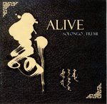 ALIVE Solongo Treml (CD)