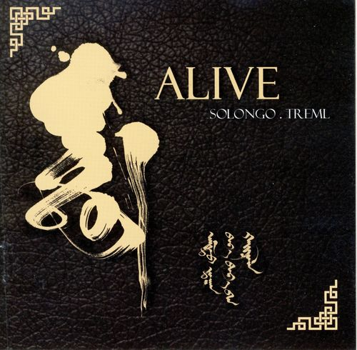 CD: ALIVE Solongo Treml