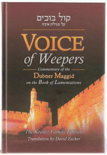 Voice of Weepers