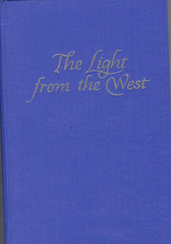 The Light from the West (1958)