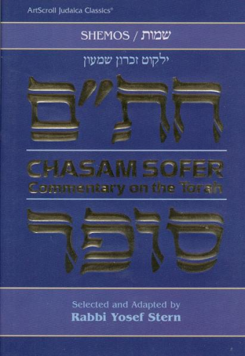 Chasam Sofer on the Torah: Shemos