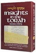 Insights in the Torah [Oznayim La-Torah]: Vayikra