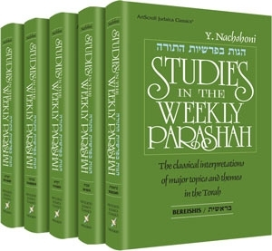 Studies in the Weekly Parashah - Boxed (5v)