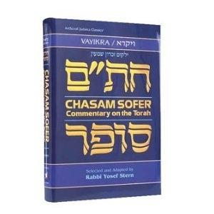 Chasam Sofer on the Torah: Vayikra