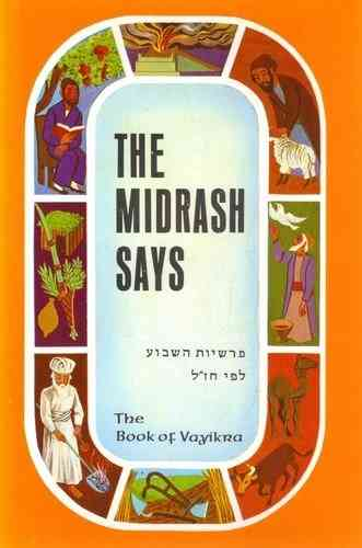 The Midrash Says 3: Book of Vayikra