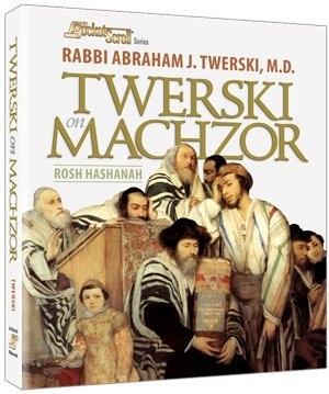 Twerski on Machzor: Rosh Hashana