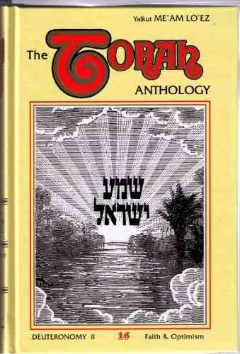 Meam Loez Torah Anthology (16): Deuteronomy II