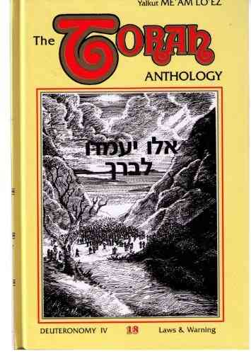 Meam Loez Torah Anthology (18): Deuteronomy IV