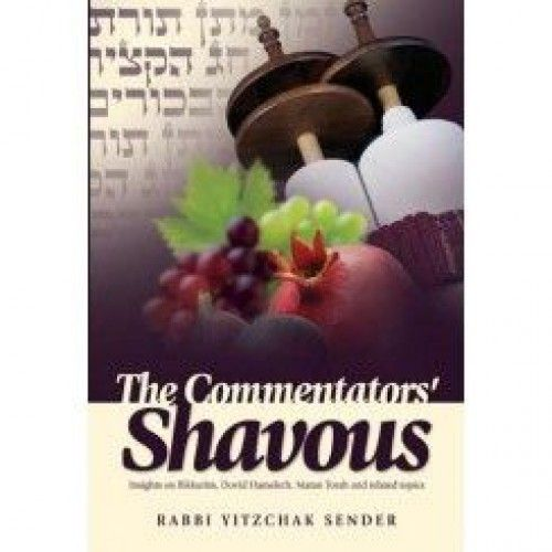 The Commentators' Shavous