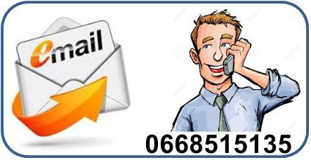 contact_T__Email