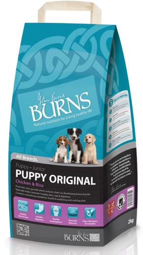 Burns puppy chicken and rice 2kg